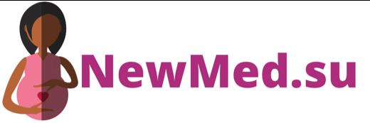NewMed.su — все для мамы и малыша