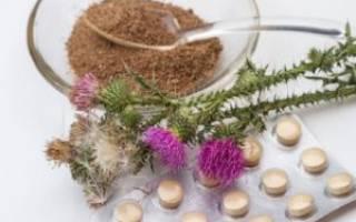 Как принимать шрот расторопши при запорах