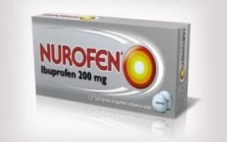 Нурофен при беременности 3 триместр