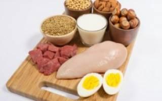 Беременность питание в первом триместре