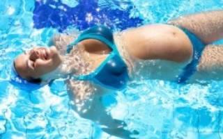 Плавание при беременности в бассейне
