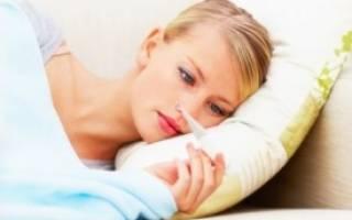 Может ли быть температура при беременности