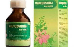 Настойка валерианы при беременности