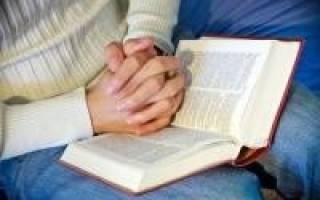 Молитва чтобы сохранить беременность
